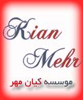 همایش و کارگاه آموزشی طراحی لباس ايرانی و اسلامی