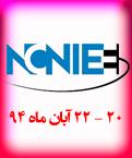 چهارمین کنفرانس ملی ایده های نو در مهندسی برق