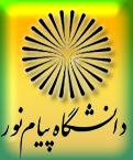 هجدهمین کنفرانس ملی دانشجویی مهندسی برق ایران