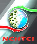 همایش ملی فناوریهای نوین در صنایع شیمیایی