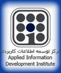 ششمین دوره آموزشی مدیریت خدمات