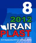 هشتمین نمایشگاه بین المللی ایران پلاست
