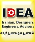 دوره های فشرده نرم افزارهای مهندسی مکانیک ویژه نوروز ۱۳۹۵