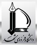 هشتمین همایش انجمن زمین شناسی مهندسی و محیط زیست ایران