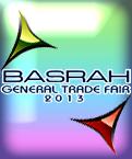 چهارمین نمایشگاه بین المللی بازرگانی و تجاری بصره – عراق