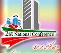 کنفرانس سراسری توسعه محوری مهندسی عمران، معماری، برق و مکانیک ایران