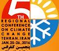 پنجمین کنفرانس منطقهای تغییر اقلیم
