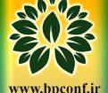 دومین همایش علمی پژوهشی زیست شناسی و علوم باغبانی ایران