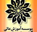 کارآفرینی و فروش آثار صنایع دستی