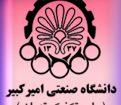 نخستین همایش ملی توسعه سلامت، ایمنی و محیط زیست در حوزه اماکن تفریحی،ورزشی ،مذهبی و فرهنگی شهر