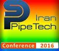 هفتمین کنفرانس لوله و خطوط انتقال نفت و گاز