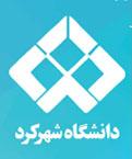 دانشگاه شهر کرد