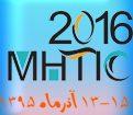 کنگره بین المللی فناوری های نوین پزشکی