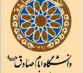 دومین کنفرانس بین المللى مطالعات اجتماعی فرهنگی و پژوهش دینی