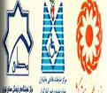 نمایشگاه تخصصی خدمات تخصصی معلولین، جانبازان و صنایع و خدمات وابسته مصلی تهران ۹۵ دومین دوره