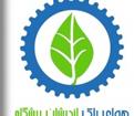 همایش ملی صیانت از محیط زیست