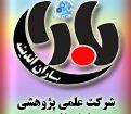 دومین کنفرانس بین المللی علوم انسانی با رویکرد بومی – اسلامی و تاکید بر پژوهش های نوین (ICH95)