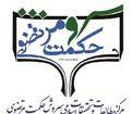 سومین همایش بین المللی پژوهش های نوین در حوزه علوم انسانی و مطالعات اجتماعی ایران