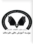 تحولات مسوولیت کیفری درنظام حقوقی ایران ؛چالش هاوراه کارها