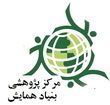 هشتمین همایش ملی گردشگری، جغرافیا ومحیط زیست پایدار