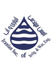 انجمن مهندسی آبیاری و آب
