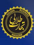 گروه بازرگانی تجارت طلایی