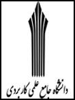elimi-karbordi-astara-logo