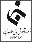 logo-Motaleat