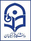 logo-farhangian