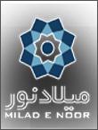 logo-reliy