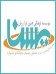 logo-yasna