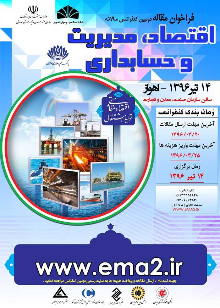 modiriyat-poster