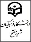 Shahid-Mofatah-logo