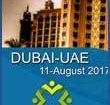 کنفرانس بین المللی نوآوری، دانش و سرمایه گذاری