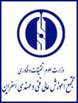 esfarayen-logo
