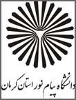 logo-payamnorjpg