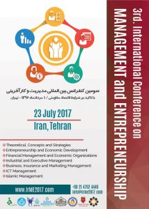 poster_irme2017