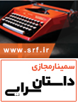 srpthumb-p22090-110x200-no