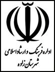 zave-logo