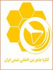 logo-shimi