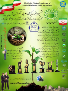 poster-as2