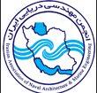 نوزدهمین همایش و نمایشگاه بین المللی صنایع دریایی و دریانوردی