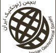 کنفرانس ملی پژوهش های نوین در مهندسی عمران ، معماری و مدیریت شهری