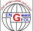 دومین همایش زمین شناسی و محیط زیست شهر مشهد (نشست اختصاصی فرونشست زمین در دشت مشهد)