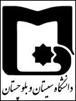 دانشگاه سیستان