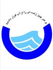 سازمان آب و فاضلاب