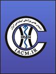 انجمن علمی پزشکی اجتماعی ایران