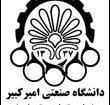 جایزه ملی لجستیک و زنجیره تامین ایران