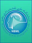 آزمایشگاه ملی نقشه برداری مغز