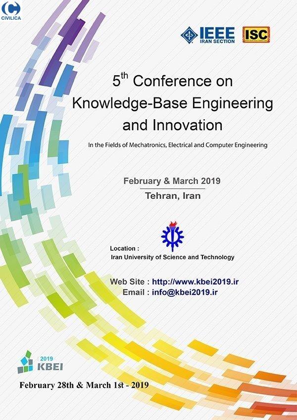 پنجمین کنفرانس مهندسی دانش بنیان و نوآوری
